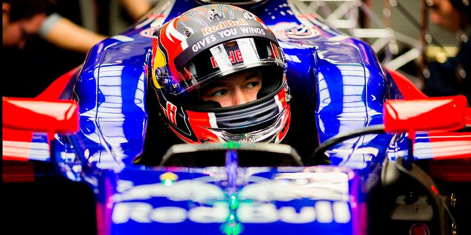 Квят заменит Сайнса на Гран-при США