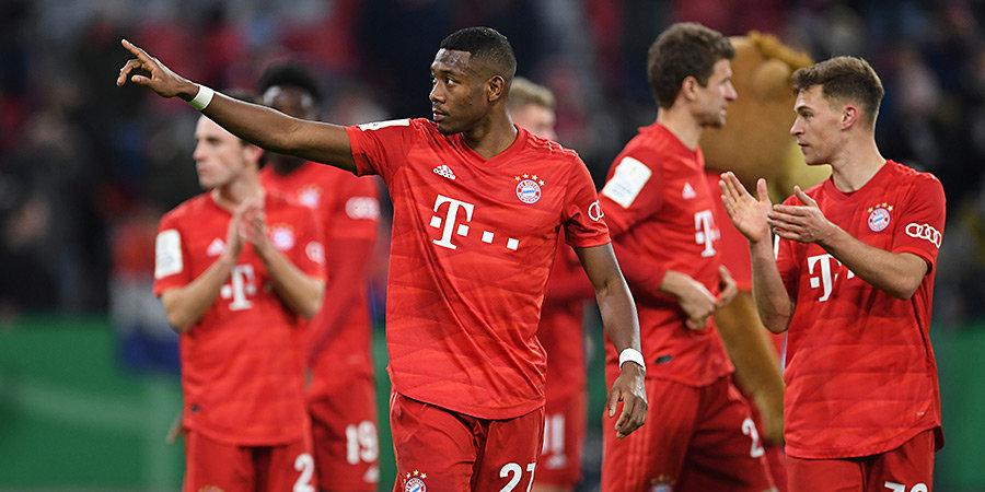 Игроки «Баварии» пошли на понижение зарплаты, чтобы спасти от увольнения других сотрудников клуба