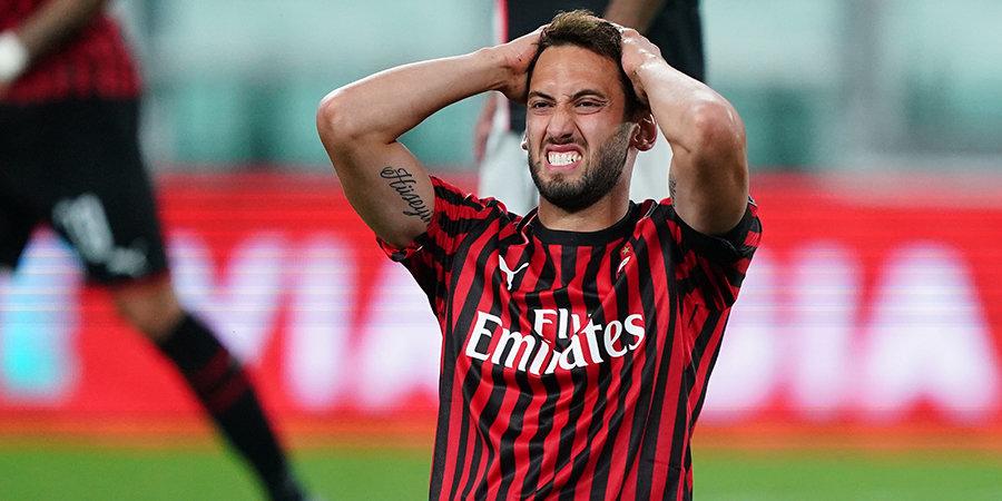 Источник: Чалханоглу хочет получать в «Милане» 5 миллионов евро в год