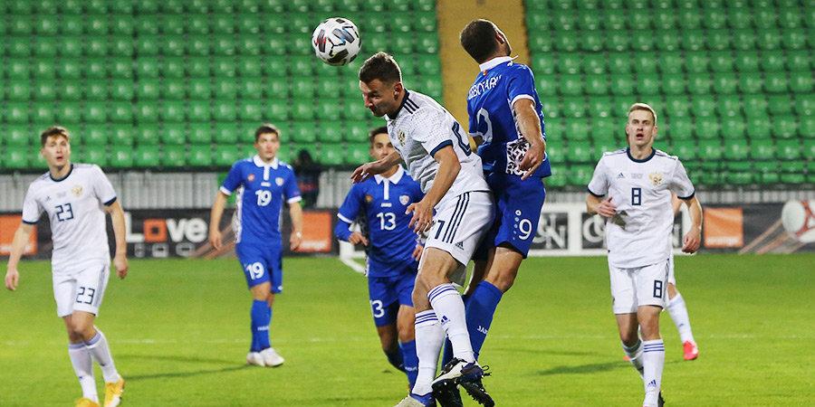 Сборная России сыграла вничью с Молдавией в товарищеском матче. Россияне не выигрывают четыре игры подряд