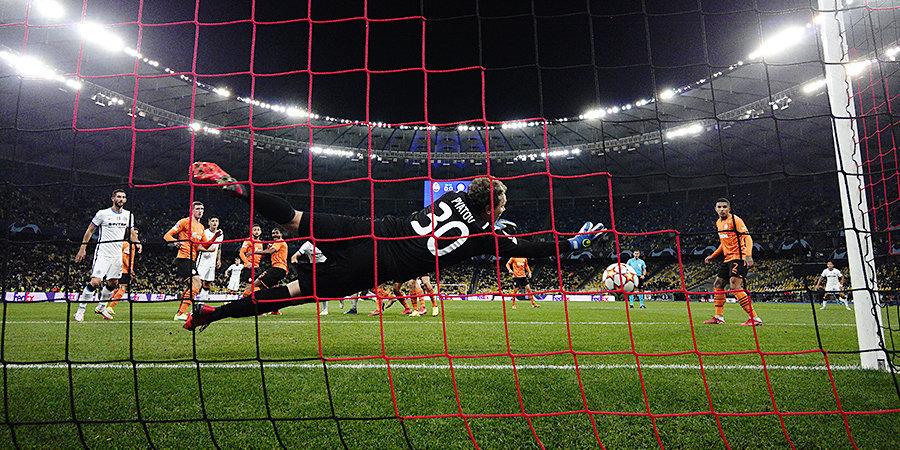 Пятов оставил «Интер» без победы на 90-й минуте на глазах Усика, Джеко не забил с двух метров (видео)