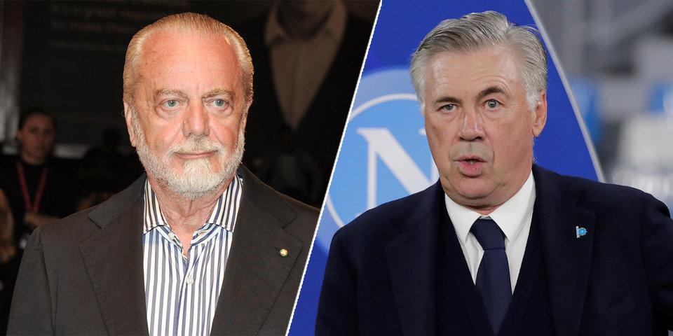 СМИ: Президент «Наполи» выделил трех кандидатов на смену Анчелотти