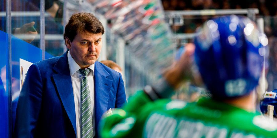Гендиректор «Салавата»: «Пока мы определяемся с кандидатурой главного тренера»
