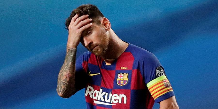 «Барселона» готова продать ряд игроков за исключением Месси и тер Штегена