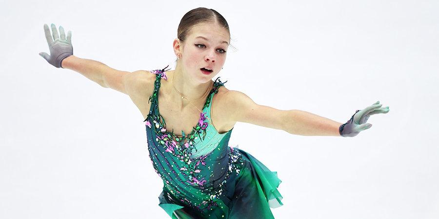Александра Трусова: «По некоторым причинам исполняла двойной аксель, а не тройной»