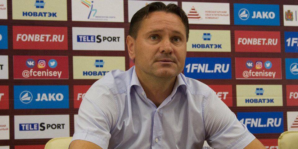Дмитрий Аленичев: «Не увидел желания игроков сохранить первое место в ФНЛ»
