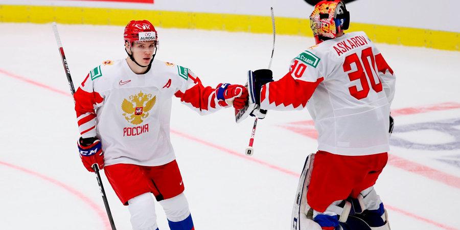 Подколзин признан лучшим игроком матча Австрия — Россия