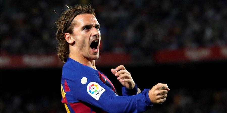 «Барселона» и «Атлетико» разрешили конфликт по делу Гризманна