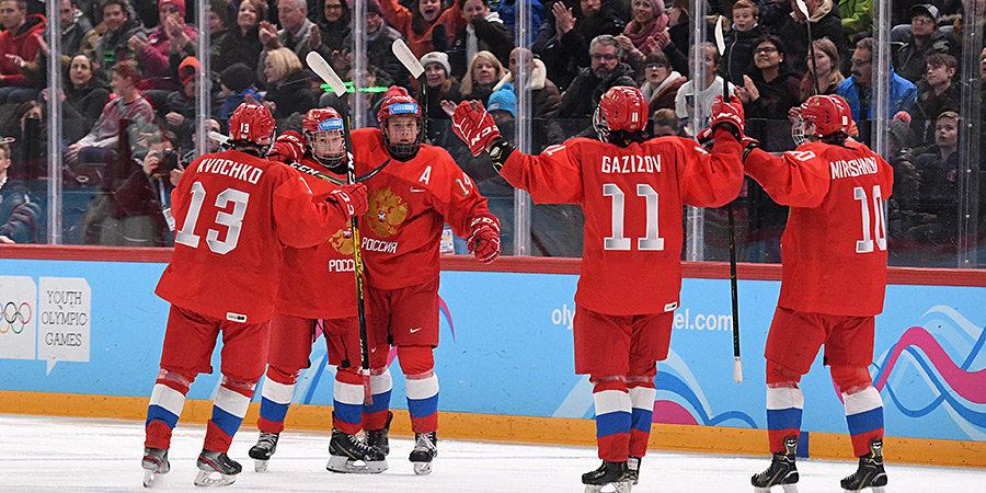 Сборная России впервые выиграла общий зачет зимней юношеской Олимпиады