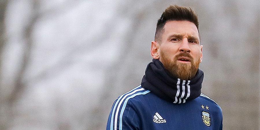 Месси вызван на матчи квалификации ЧМ-2022. Форвард не выступал за сборную Аргентины более года