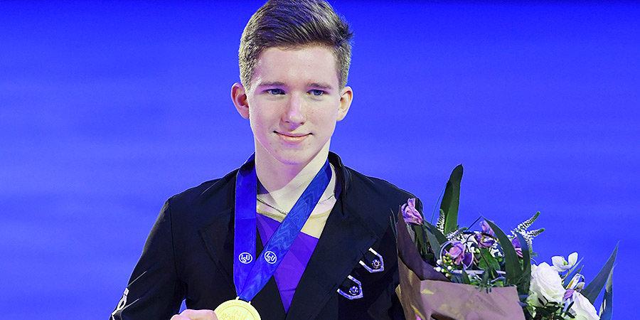 Мозалев стал чемпионом мира среди юниоров, Гуменник завоевал бронзу