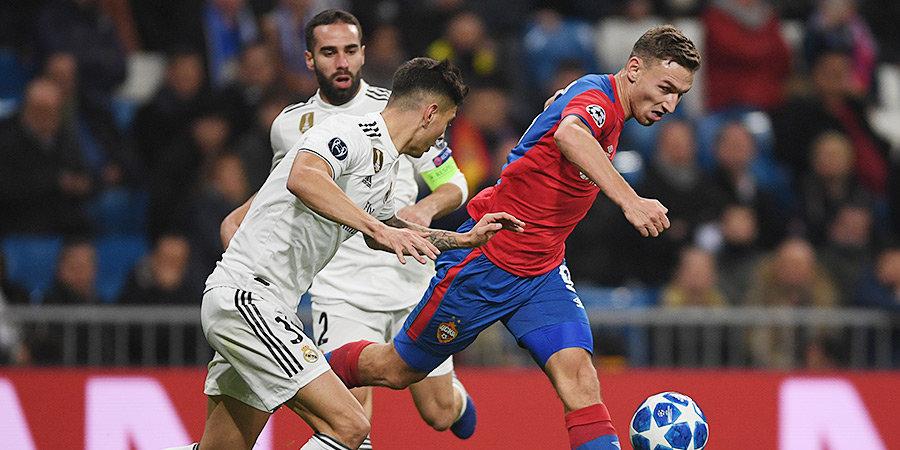 «Реал» – ЦСКА — 0:3. Лига чемпионов-2018/19. Полный матч