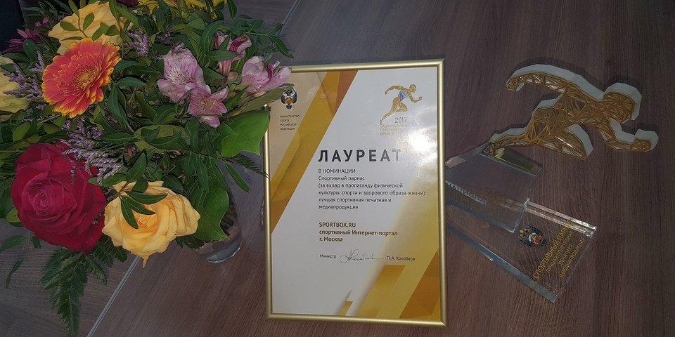 Устюгов и Ласицкене — «Спортсмены года» в России, Тутберидзе получила награду лучшему тренеру, Sportbox.ru - «Спортивный парнас»