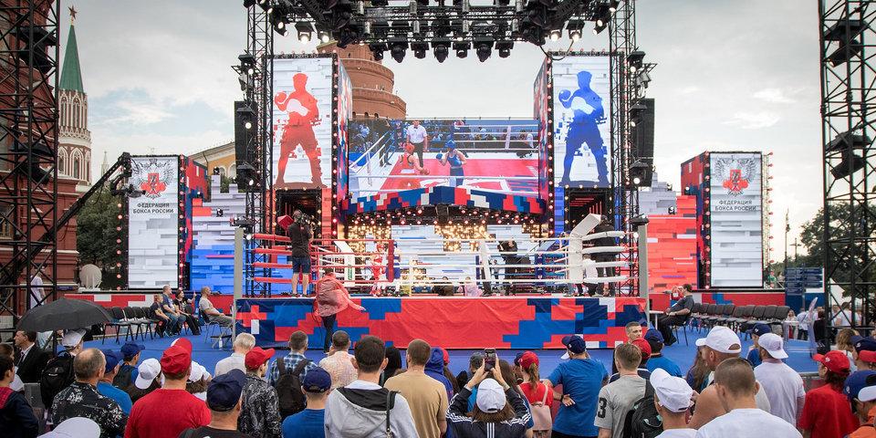 Международный день бокса на Красной площади с «Матч ТВ»