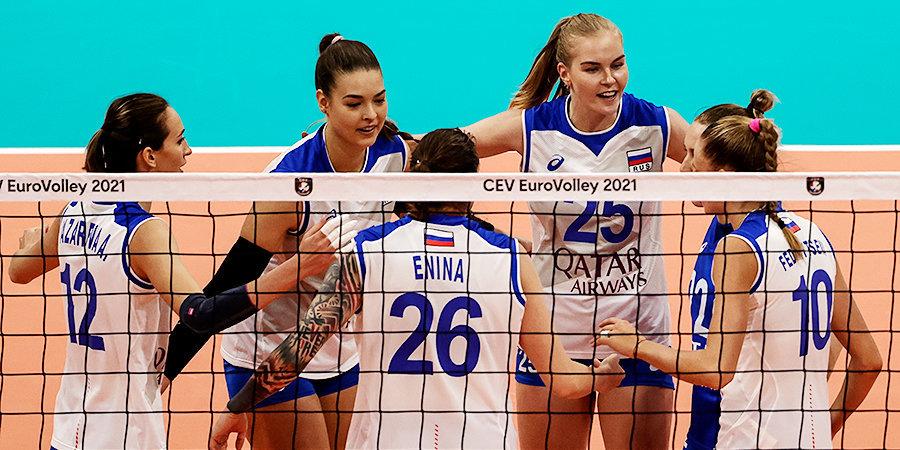 Российские волейболистки победно стартовали на чемпионате Европы: видео, интервью и помощь корреспондента «Матч ТВ»