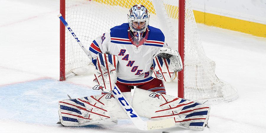 День русских вратарей на рынке НХЛ. Шестеркин на 4 года остался в «Рейнджерс», Самсонов получил последний шанс в «Вашингтоне»