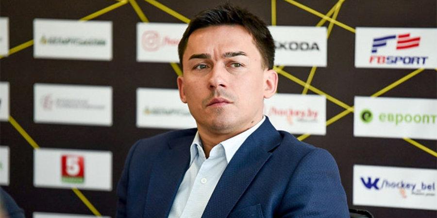 ИИХФ на пять лет дисквалифицировала президента Федерации хоккея Белоруссии