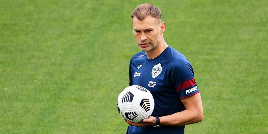 ЦСКА оставит Василия Березуцкого в штабе как минимум до конца сезона-2020/21