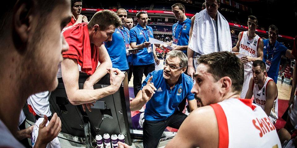 Сборная России вырвала у Греции путевку в полуфинал Евробаскета
