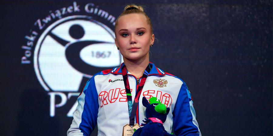 Мельникова стала третьей в индивидуальном многоборье на чемпионате Европы