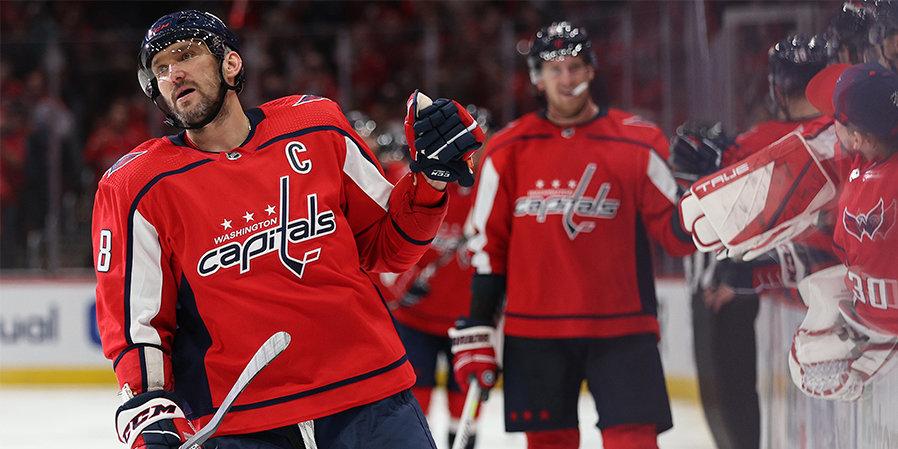 Овечкин прокомментировал выход на пятое место в списке снайперов НХЛ всех времен