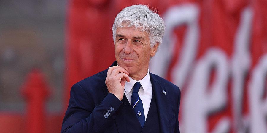 Они лишили «Рому» и «Милан» Лиги чемпионов. Главное открытие Италии: лучшая атака, тренер без титулов и экс-игрок «Спартака»