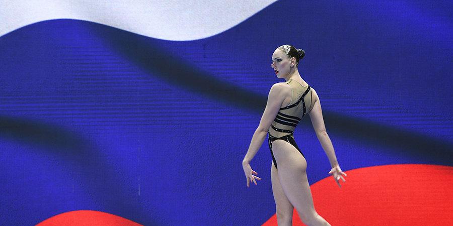 Наша Лара Крофт против их Нельсона Манделы. Сборная России взяла первое золото на чемпионате мира в Корее