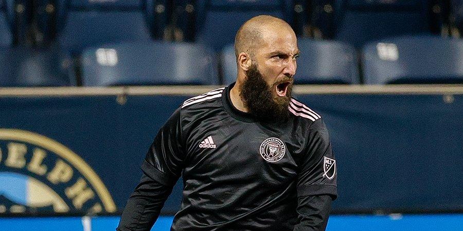 Гонсало Игуаин вошел в историю MLS, забив в одном матче с братом