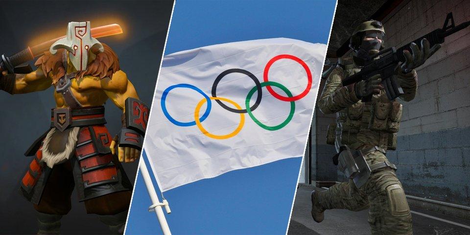 Киберспорт на Олимпийских играх. Какие перспективы есть у Dota 2 и CS:GO