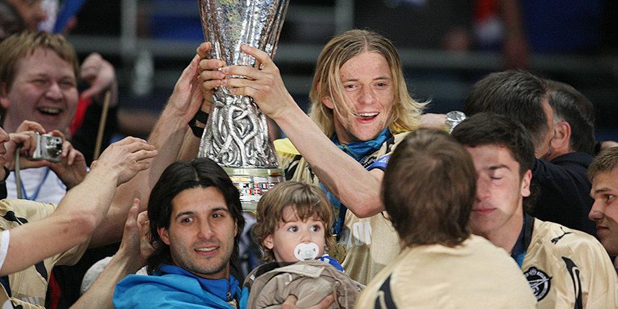 «Бавария» с Оливером Каном и «Зенит» с Кубком УЕФА. Продолжаем сериал о сильнейших командах-династиях в футболе
