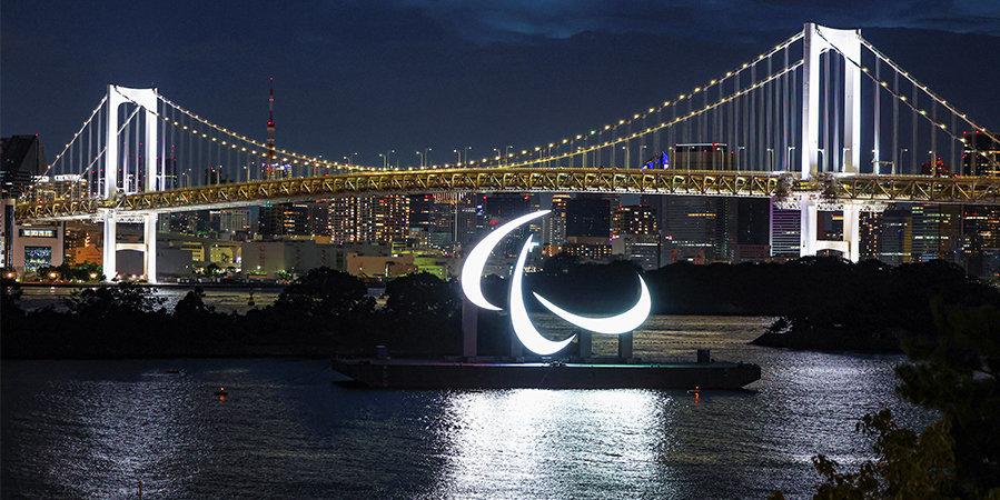 В Токио прошла церемония завершения эстафеты паралимпийского огня