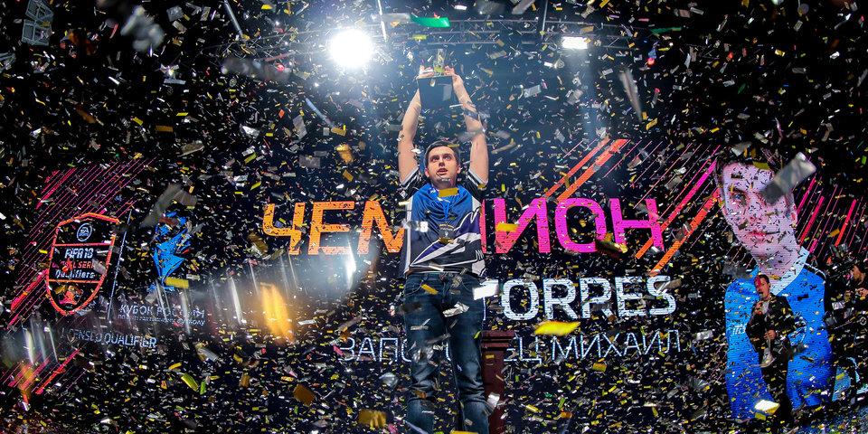 Восемь киберфутболистов разыграют миллион рублей в финале Кубка России