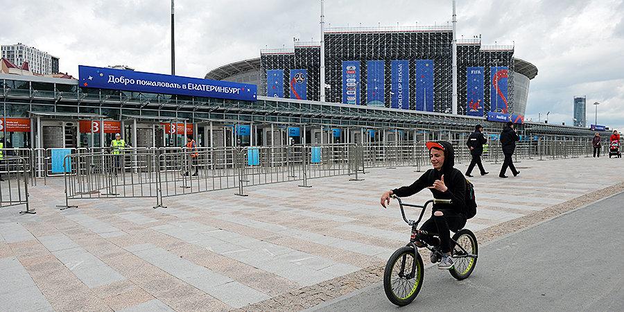 Универсиада в Екатеринбурге: как выглядят объекты прямо сейчас. Фоторепортаж «Матч ТВ»