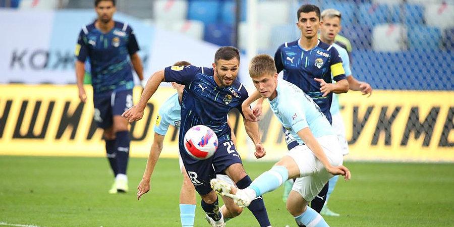 «Нижний Новгород» победил «Сочи» в дебютном матче в Тинькофф РПЛ