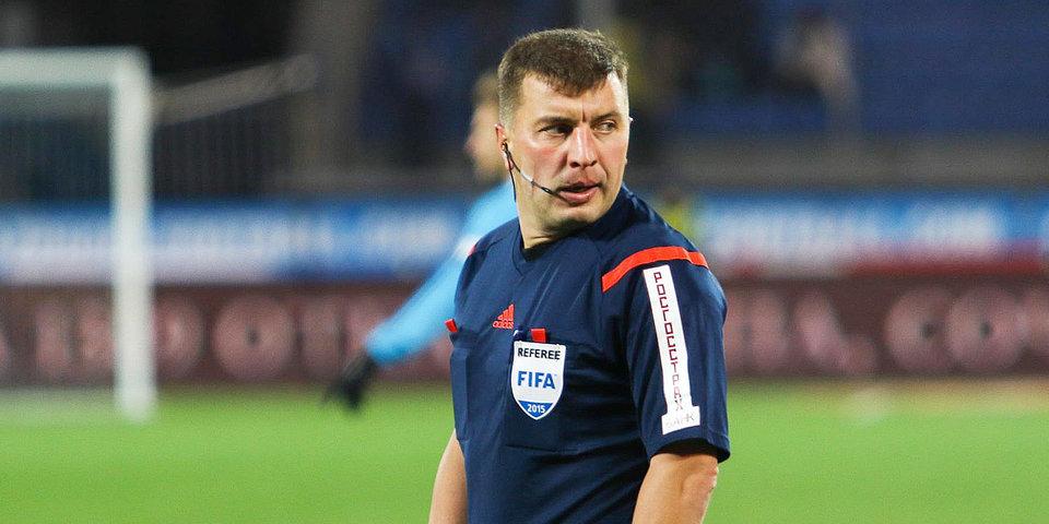 Вилков огорчен, что матч «Зенит» — «Спартак» доверили не ему