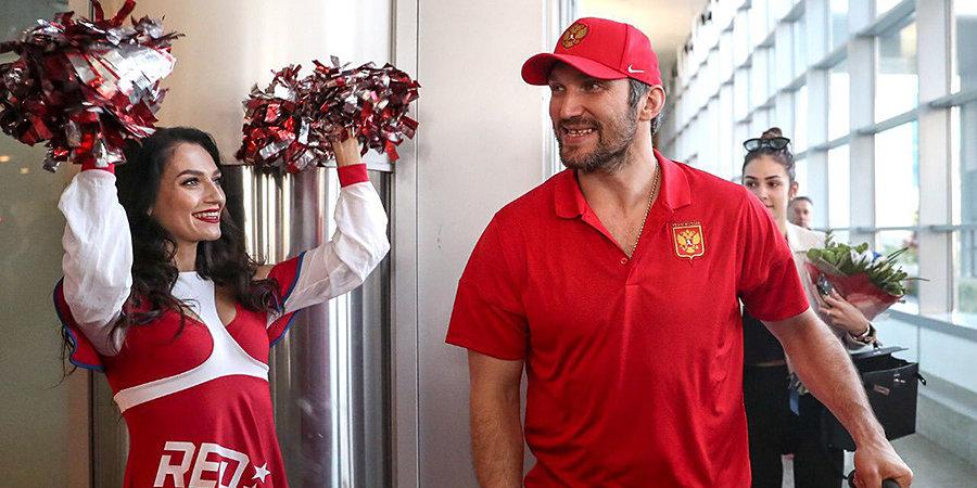 «Не хотим играть, как финны. Это примитивно!» Как российских хоккеистов встретили в Москве