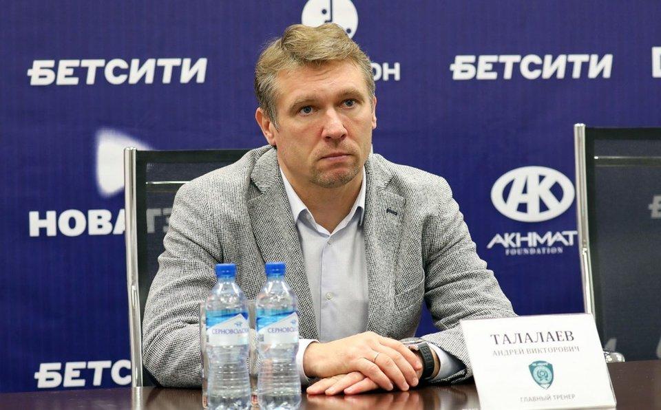 Андрей Талалаев — о матче с «Крыльями Советов»: «Мне нравится футбол самарцев и их болельщики»