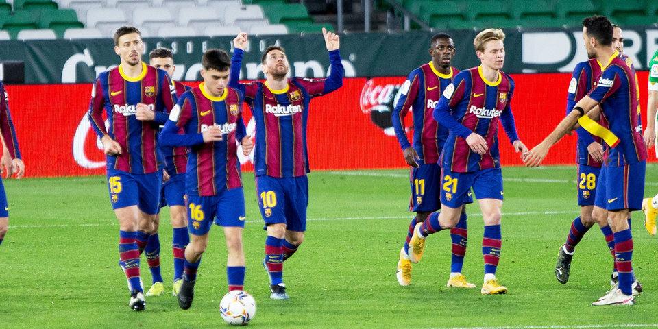 Ла Лига расследует вечеринку игроков «Барселоны» у Месси