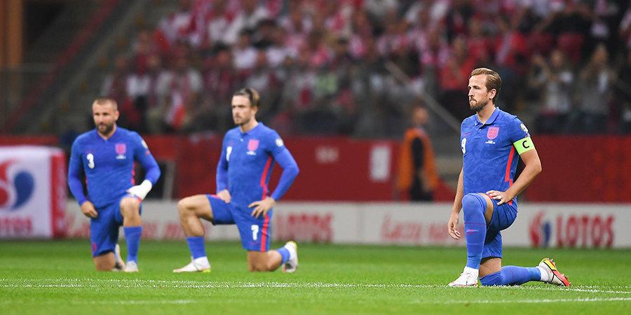 Фанаты Польши освистали сборную Англии во время преклонения колена. Левандовский показал на нашивку Respect