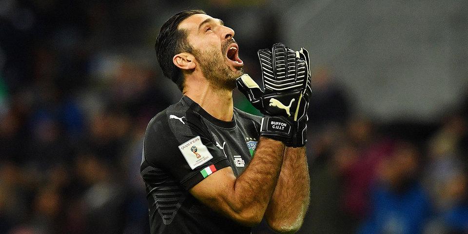 Италия не сыграет на чемпионате мира впервые с 1958 года