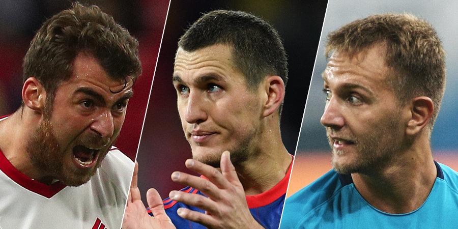 Лучшие игроки сезона в РФПЛ. Защитники
