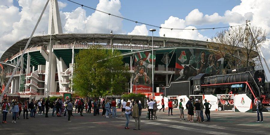 Архитектор «РЖД Арены»: «Никаких серьезных проблем в конструкциях стадиона нет»