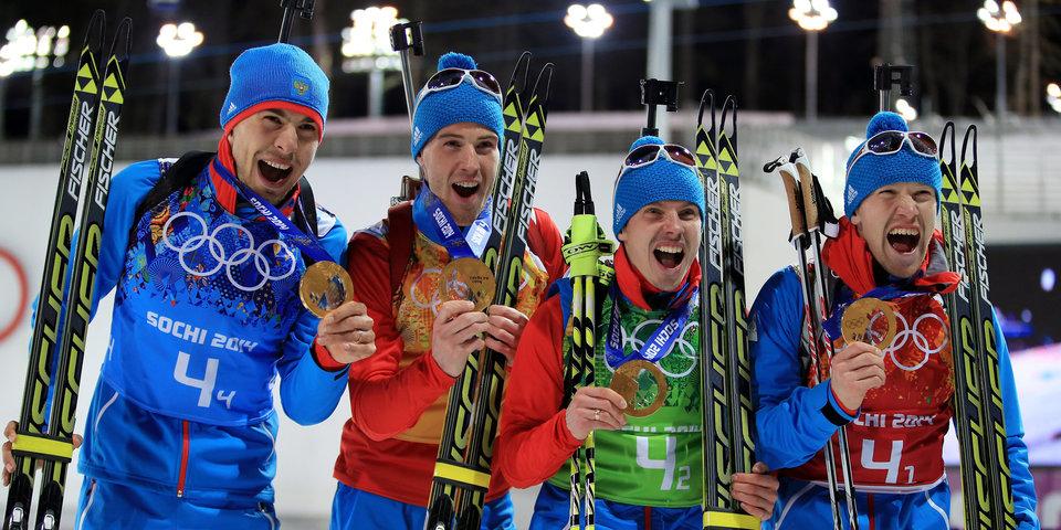 Россия вышла на первое общекомандное место. Что происходило на Олимпиаде в Сочи 22 февраля
