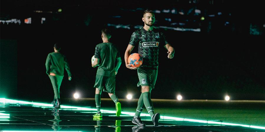 Будь громче всегда и везде: «Краснодар» представляет игровую форму сезона-2021/22