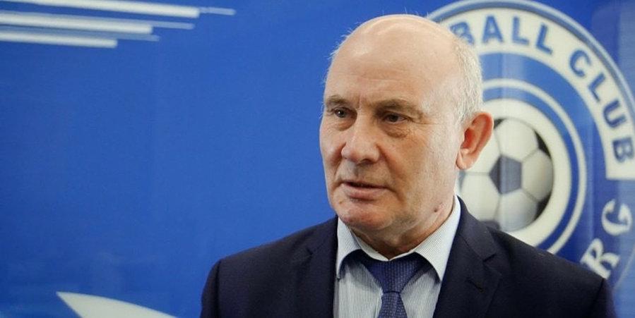 Президент «Оренбурга» назвал дискриминацией решение РФС не выдать клубу лицензию для участия в Тинькофф РПЛ