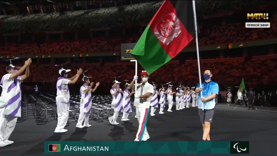 Флаг Афганистана пронесли на церемонии открытия Паралимпиады в Токио