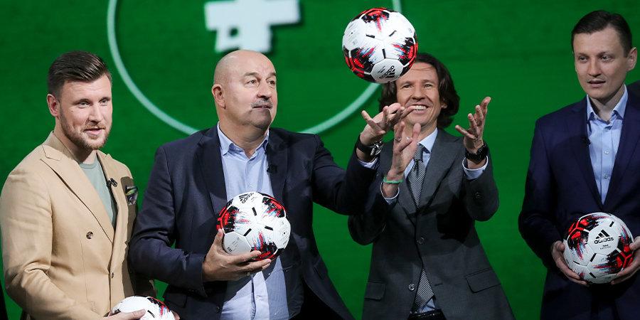 На «Матч ТВ» в прямом эфире прошла официальная презентация Юношеской футбольной лиги