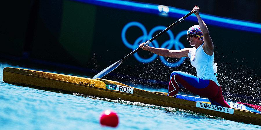 Каноистка Ромасенко стала 7-й в финале олимпийского турнира на 200 метров, Андреева — 15-я
