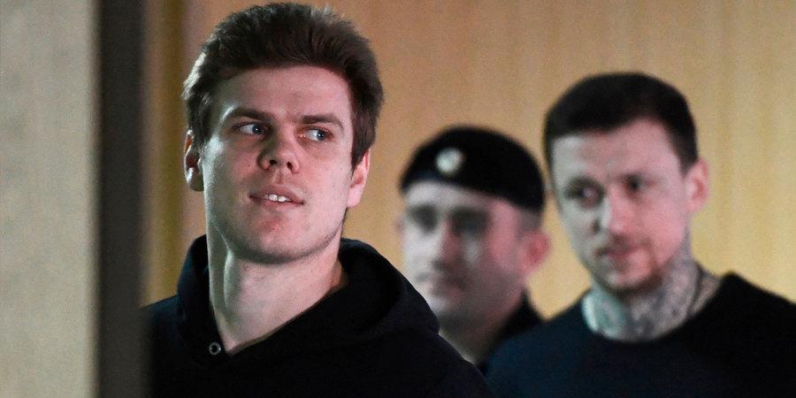 Адвокат Кокорина: «Суд разрешил врачу «Зенита» посетить Александра в СИЗО»