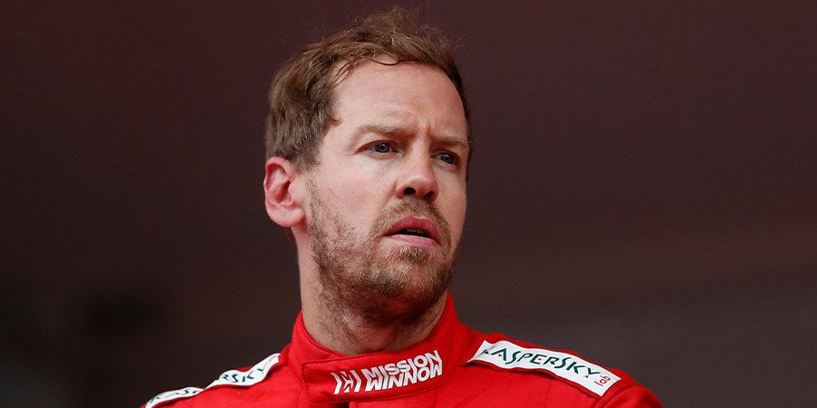 Феттель не будет наказан за выезд за пределы трассы в квалификации Гран-при Италии